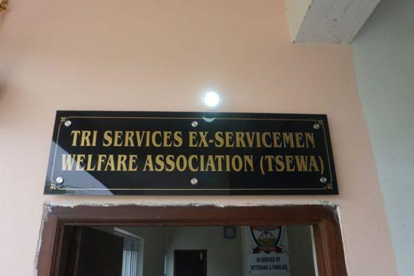 Main Door Entrance of TSEWA